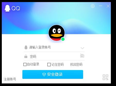 QQ2.0版本易语言