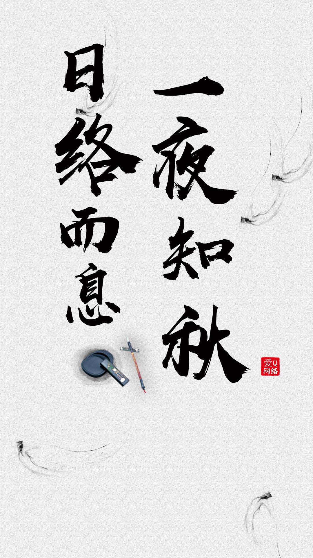 经典中国风水墨壁纸